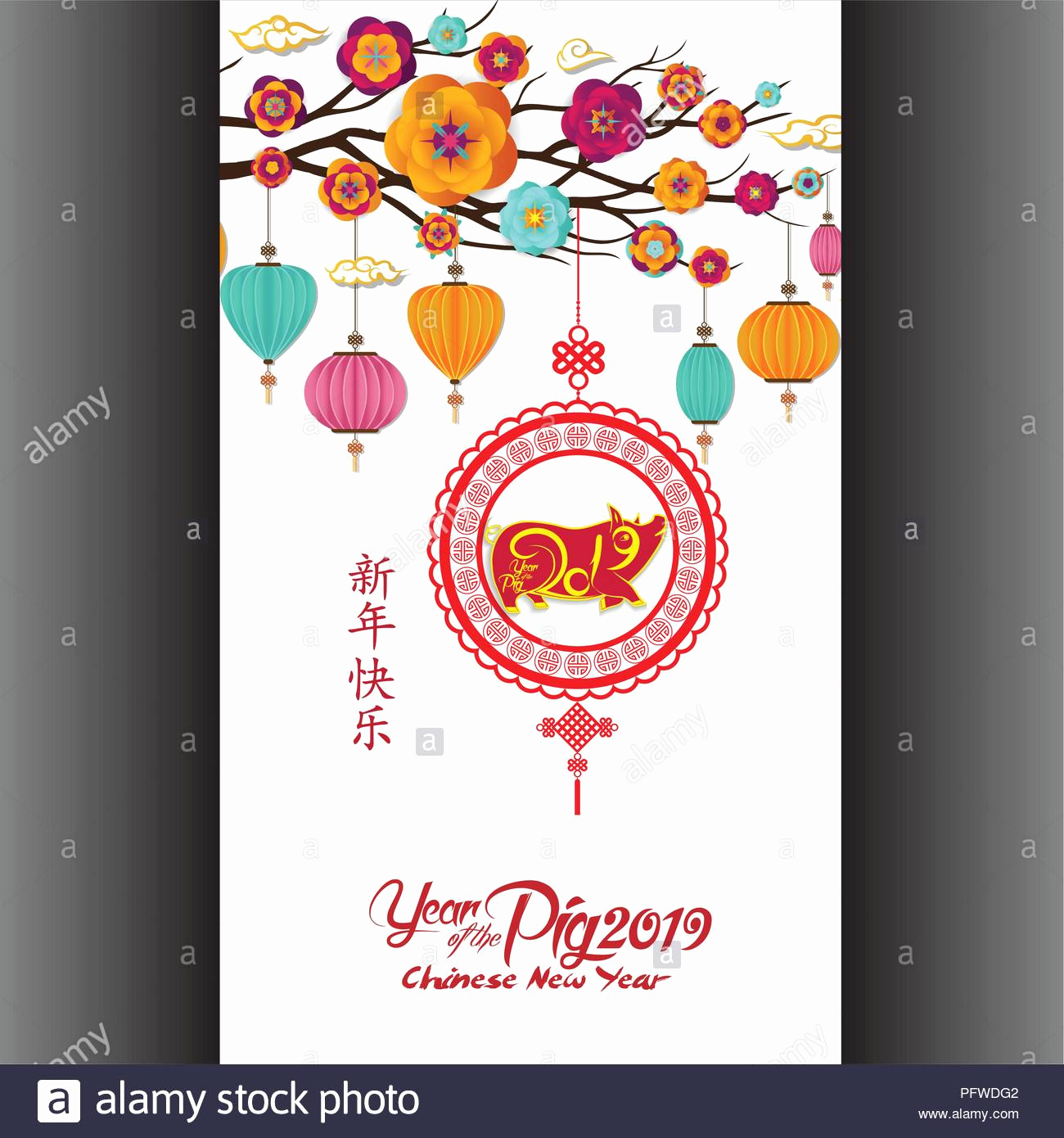New Years Invitation 2019 Awesome Creative Chinese New Year 2019 Invitation Cards Year Of