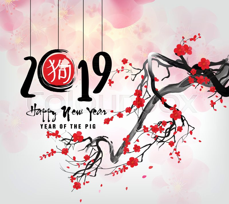 New Years Invitation 2019 Best Of Creative Chinese New Year 2019 Invitation Cards Year Of