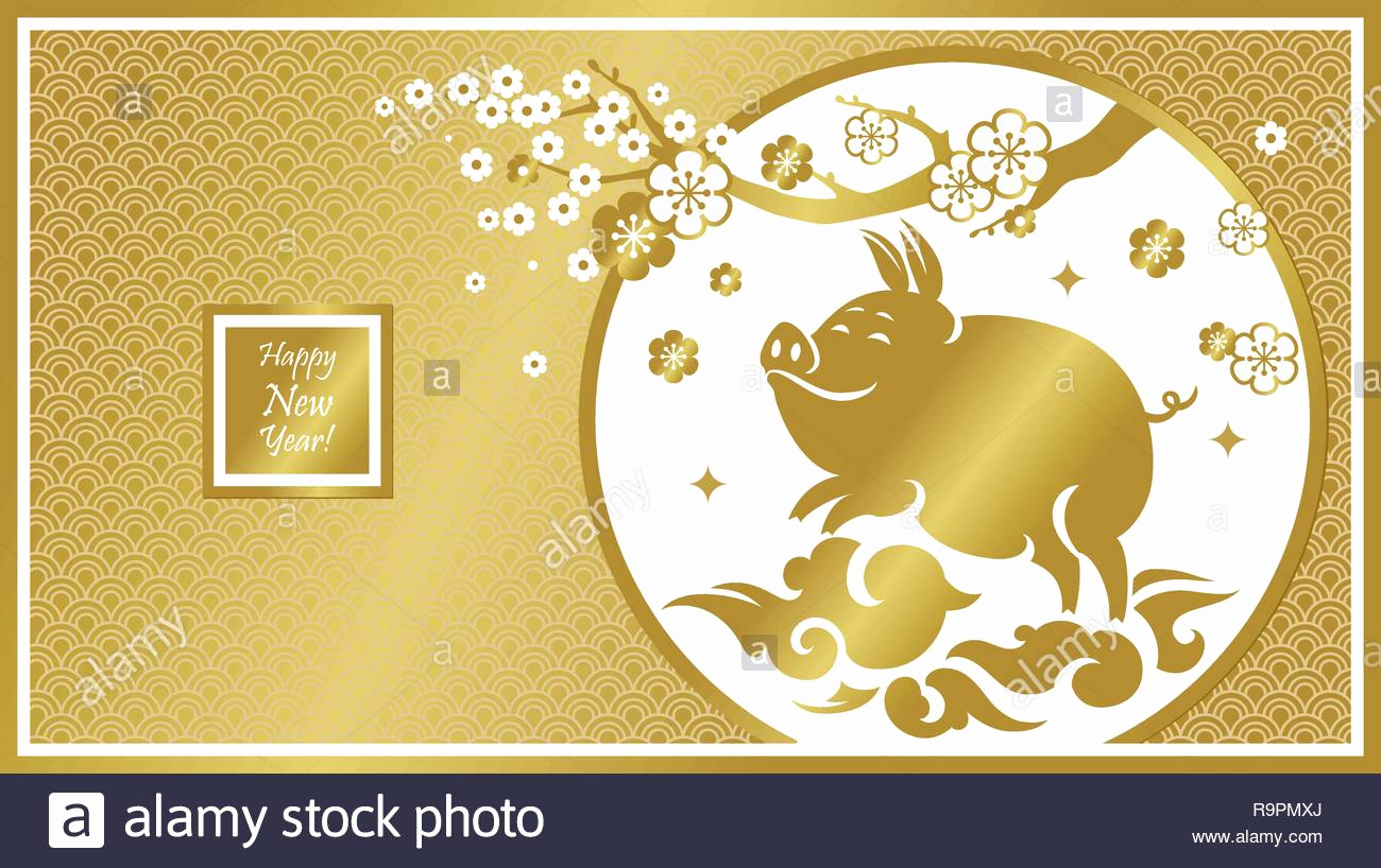 New Years Invitation 2019 Luxury Happy Chinese New Year 2019 Year Of the Pig Vector