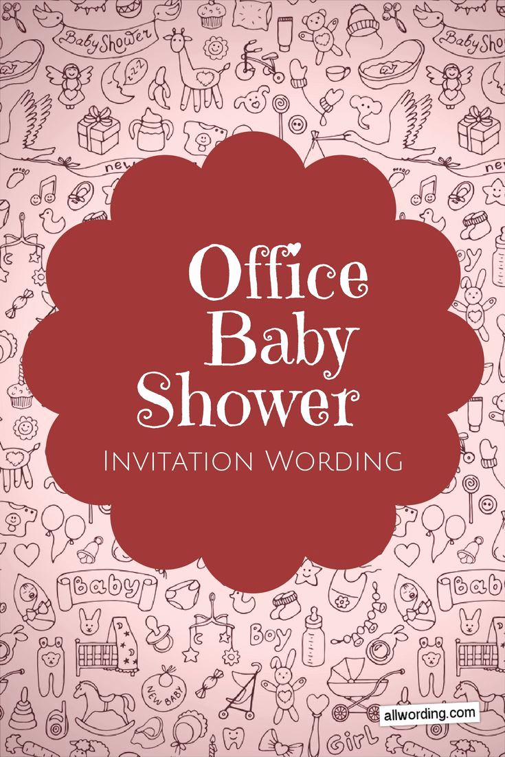 Office Baby Shower Invitation Lovely Fice Baby Shower Invitation Wording