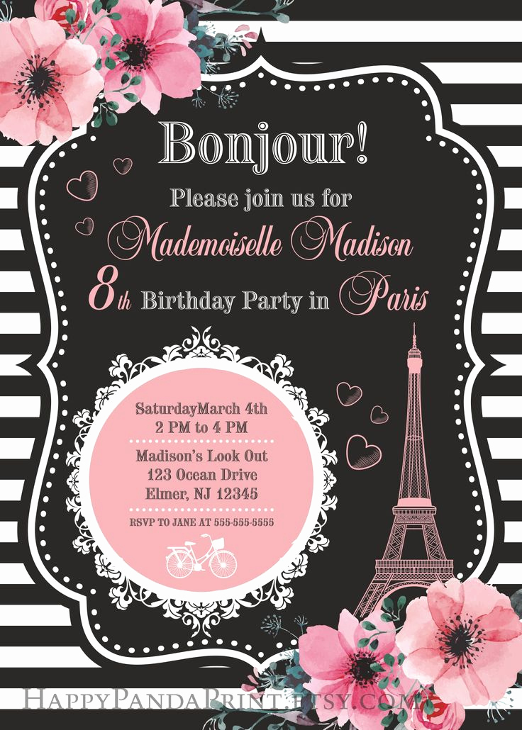 Paris themed Invitation Template New Best 25 Paris Invitations Ideas On Pinterest