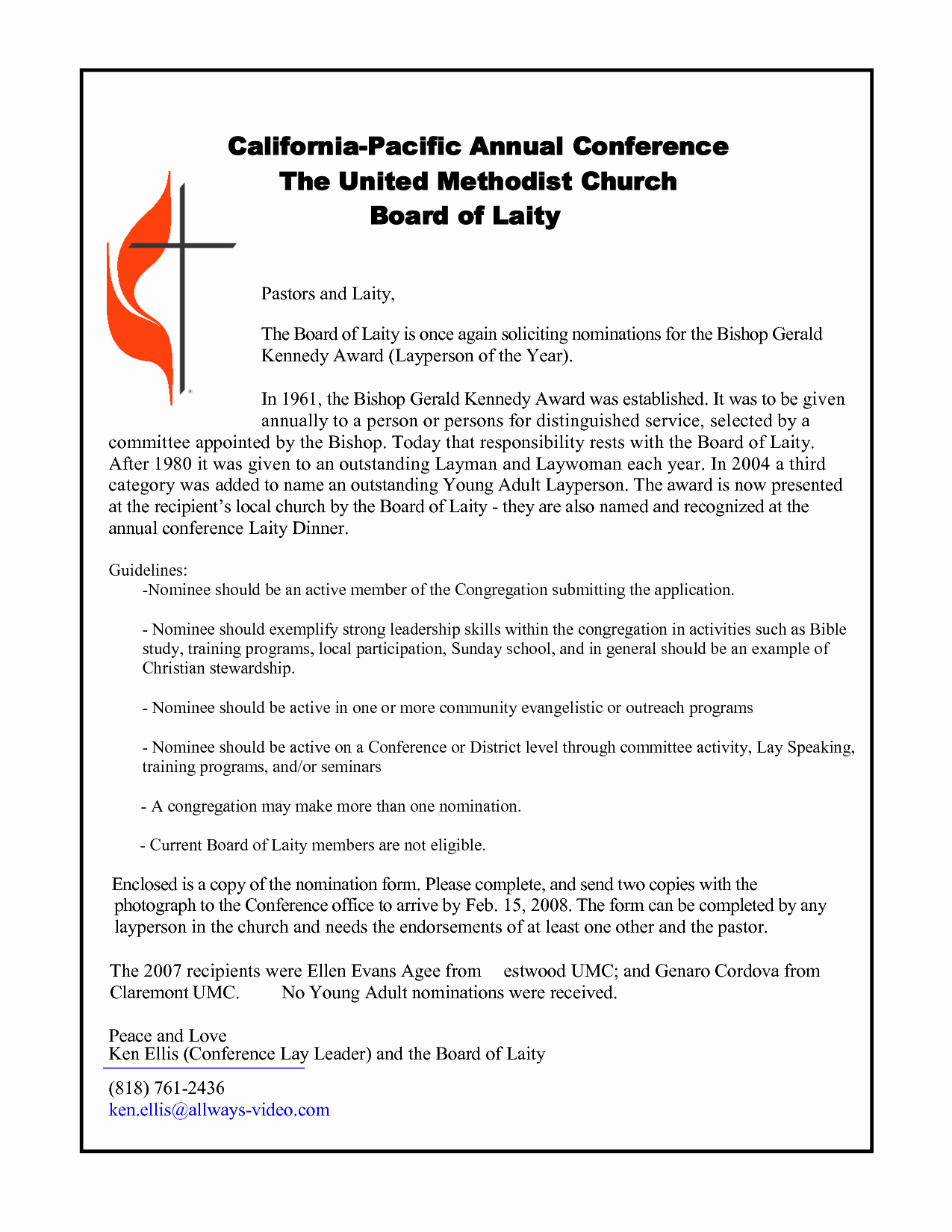 Pastor Anniversary Invitation Letter Awesome Sample Church Invitation Letter Sample Invitation Letters