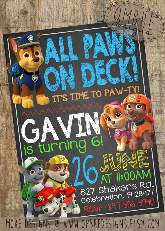 Paw Patrol Birthday Invitation Best Of 25 Best Ideas About Paw Patrol Invitations On Pinterest