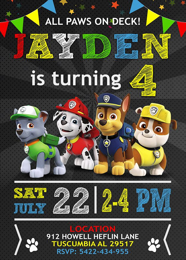 Paw Patrol Invitation Ideas Fresh Paw Patrol Birthday Invitation Invitations Paw Patrol