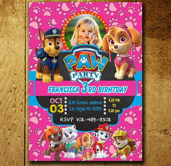 Paw Patrol Invitation Ideas Lovely Invitations Paw Patrol Invitation Paw Patrol Birthday