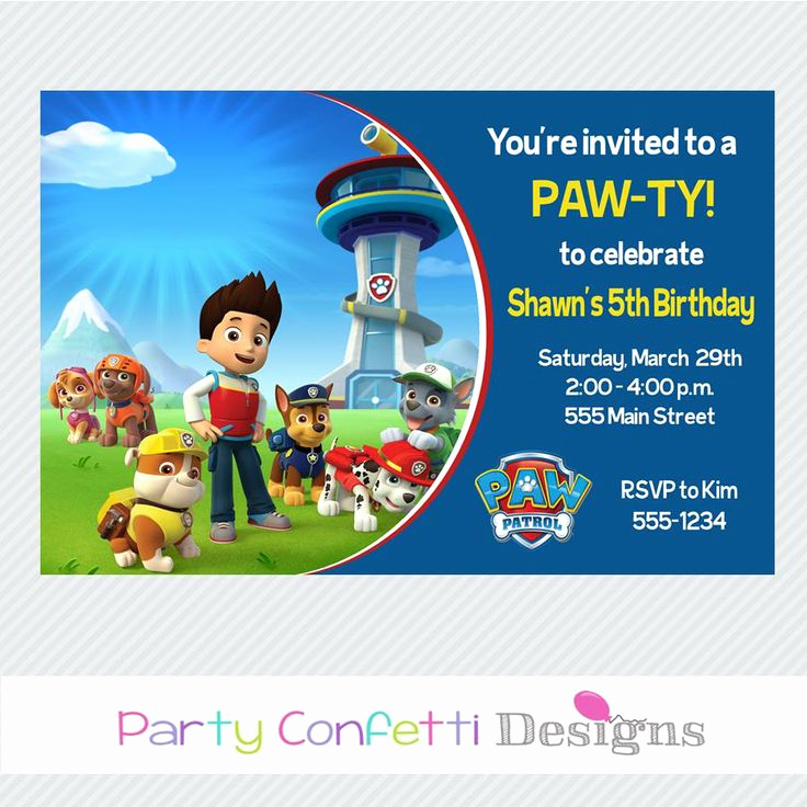 Paw Patrol Invitation Template Free New Paw Patrol Invitations Birthday Party Invitation