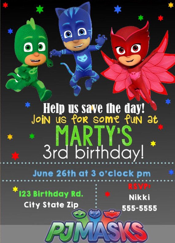 Pj Mask Invitation Free Beautiful Pj Masks Birthday Invitation Multiple Pj Masks Birthday
