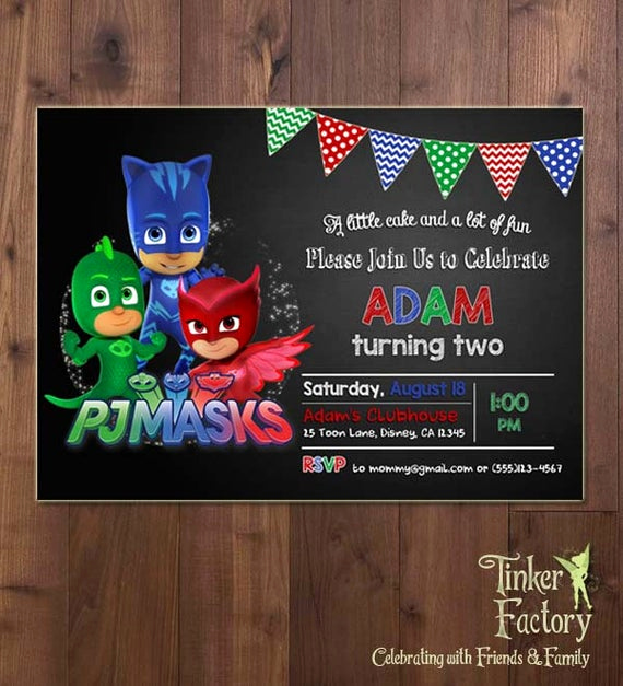 Pj Mask Invitation Free Lovely Pj Masks Birthday Party Invitation Digital File Printable