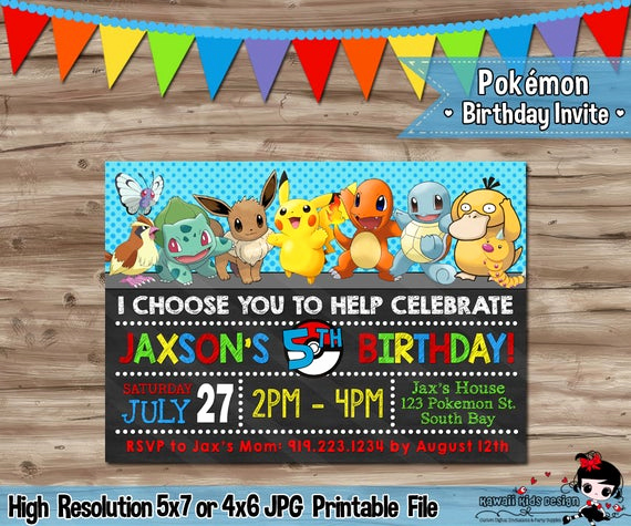 Pokemon Birthday Invitation Templates Fresh Items Similar to Pokémon Invitation Pokemon Invitation