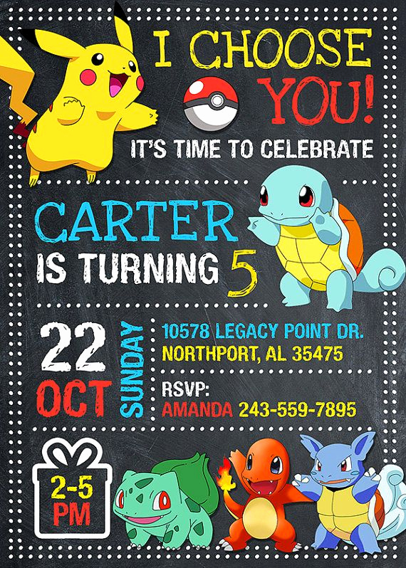 Pokemon Birthday Invitation Templates Luxury Pin by Cindy Slykhuis On Winston Ideas