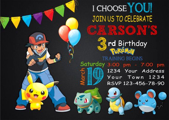Pokemon Birthday Invitation Templates New Pokemon Birthday Invitation Chalkboard by