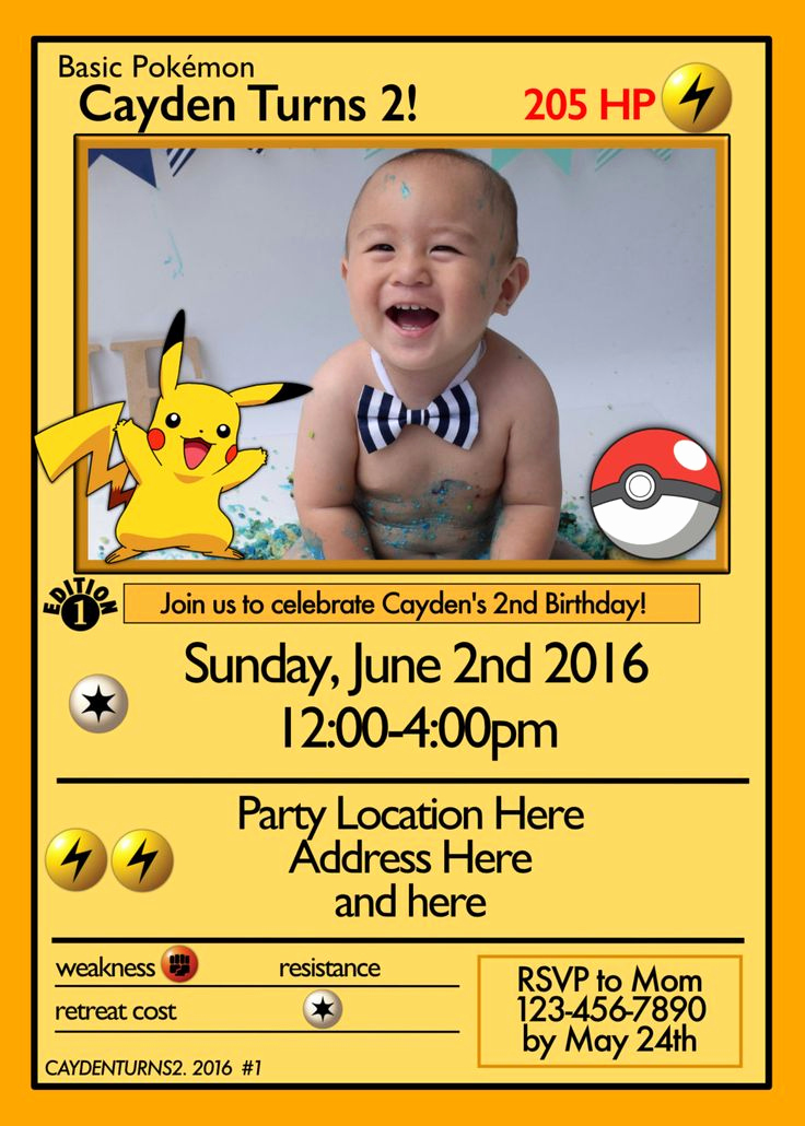 Pokemon Card Birthday Invitation New Pokemon Card Invitation by Designsbyjayhawaii On Etsy