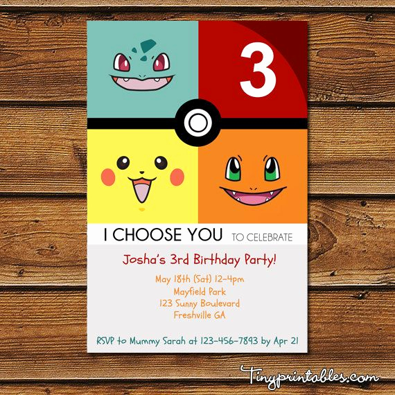 Pokemon Invitation Template Free Inspirational Best 25 Pokemon Printables Ideas On Pinterest