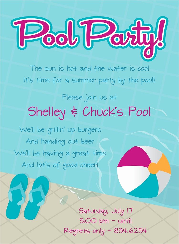 Pool Birthday Party Invitation New Birthday Party Invitation Wording Pool Party
