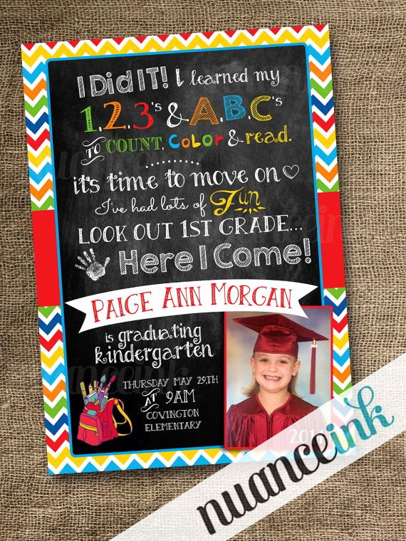 Preschool Graduation Invitation Ideas Beautiful Custom Kindergarten Pre School Graduation Announcement
