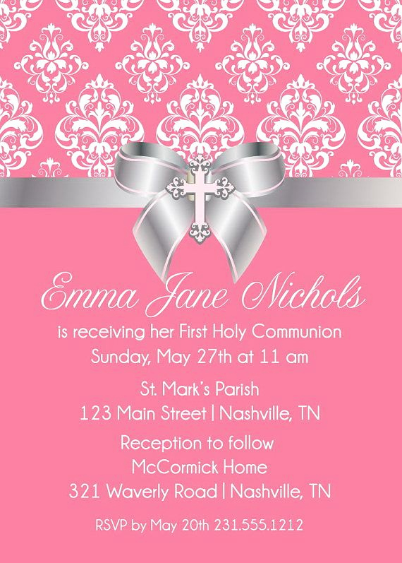 Printable First Communion Invitation Luxury 51 Best Images About Munion Paper Items On Pinterest