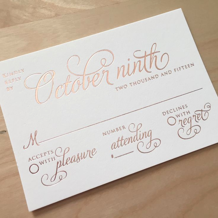 Rsvp Wedding Invitation Wording Awesome Rsvp Response Card Wording Wedding Invitations