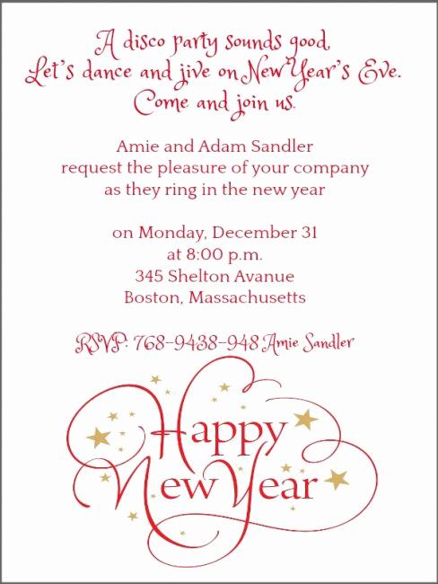 Sample Party Invitation Wording Inspirational New Year Party Invitation Wording 365greetings