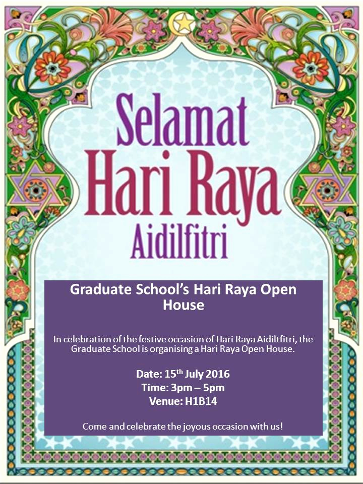 School Open House Invitation Best Of [invitation] Unmc Graduate School Hari Raya Open House