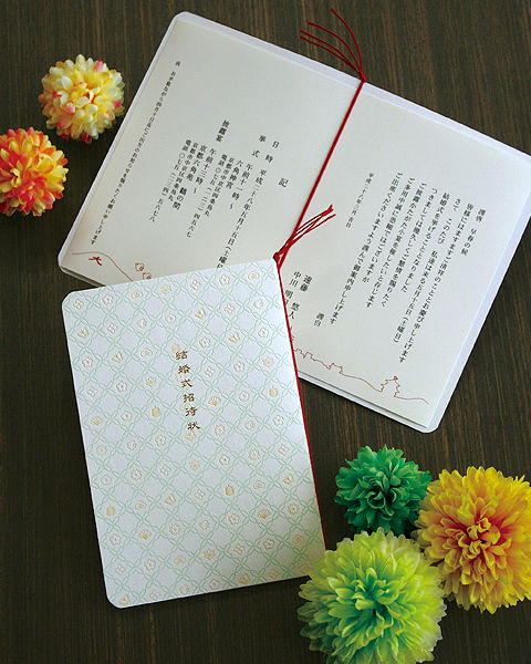 Second Marriage Invitation Wording Best Of 1000 Ideas About Second Wedding Invitations On Pinterest