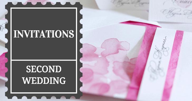 Second Wedding Invitation Wording Inspirational Second Wedding Invitation Etiquette