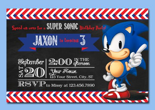 Sonic the Hedgehog Invitation Template Beautiful 115 Best Birthday Invitations Images On Pinterest