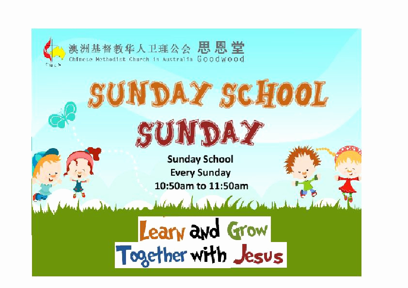 Sunday School Invitation Flyer Fresh Children Sunday School 儿童主日学 – Goodwood Methodist Church