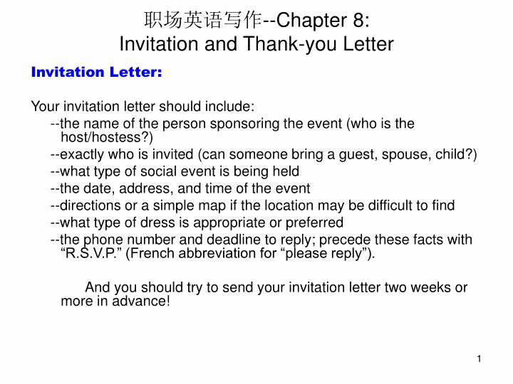 Thank You Letter for Invitation Beautiful Ppt 职场英语写作 Chapter 8 Invitation and Thank You Letter