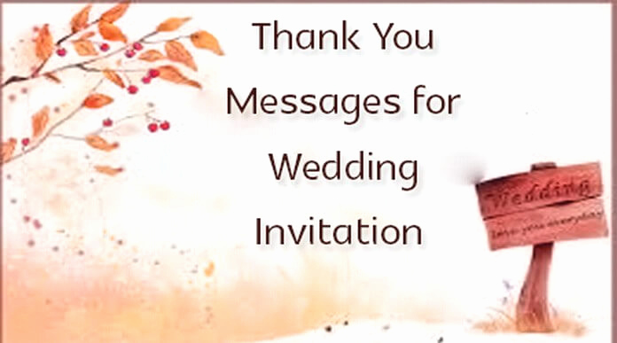 Thank You Letter for Invitation New Invitation Messages for Friends Examples Of Invitations