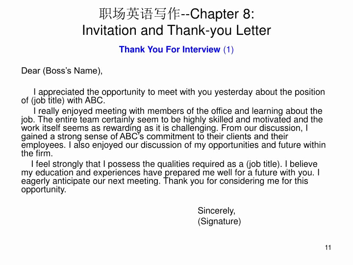 Thank You Letter for Invitation New Ppt 职场英语写作 Chapter 8 Invitation and Thank You Letter