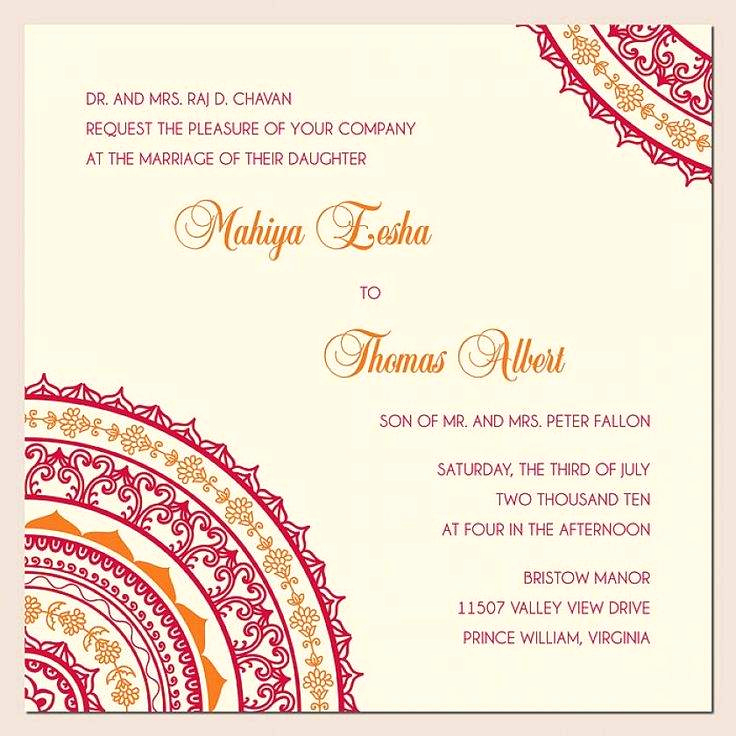 Unique Wedding Invitation Wording Best Of Unique Indian Wedding Invitation Wording