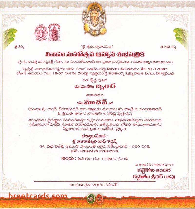 Upanayanam Invitation Card Sample Awesome Death Invitation Card Hindi Archives Exatofemto