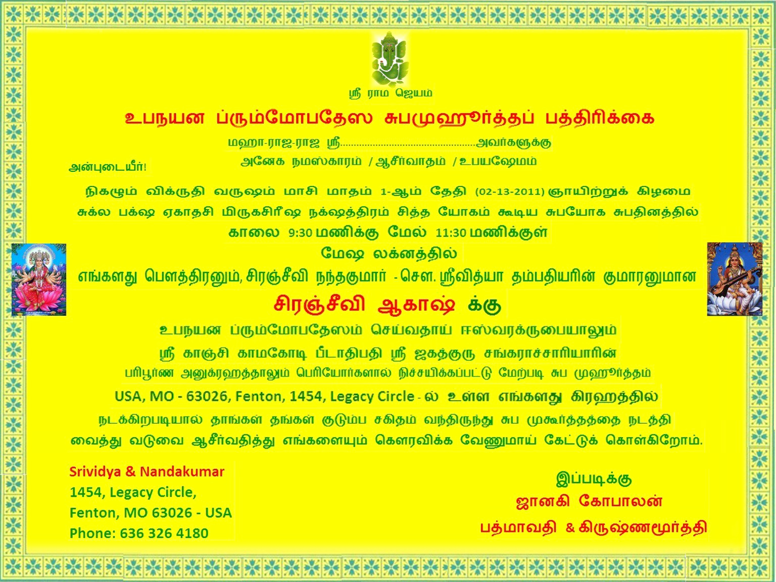 Upanayanam Invitation Card Sample Beautiful Tamil Marriage Invitation Samples