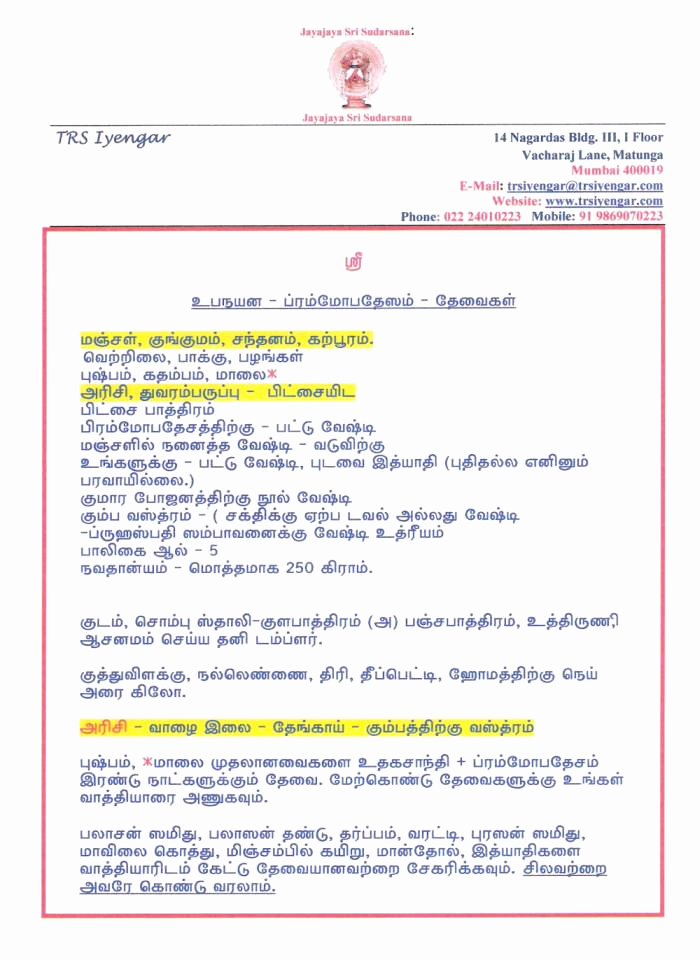 Upanayanam Invitation Card Sample Fresh Upanayanam Brahmmobadesam Meaning & Requirements