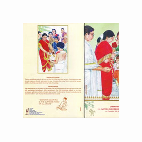Upanayanam Invitation Card Sample Inspirational Upanayanam Invitation Cards