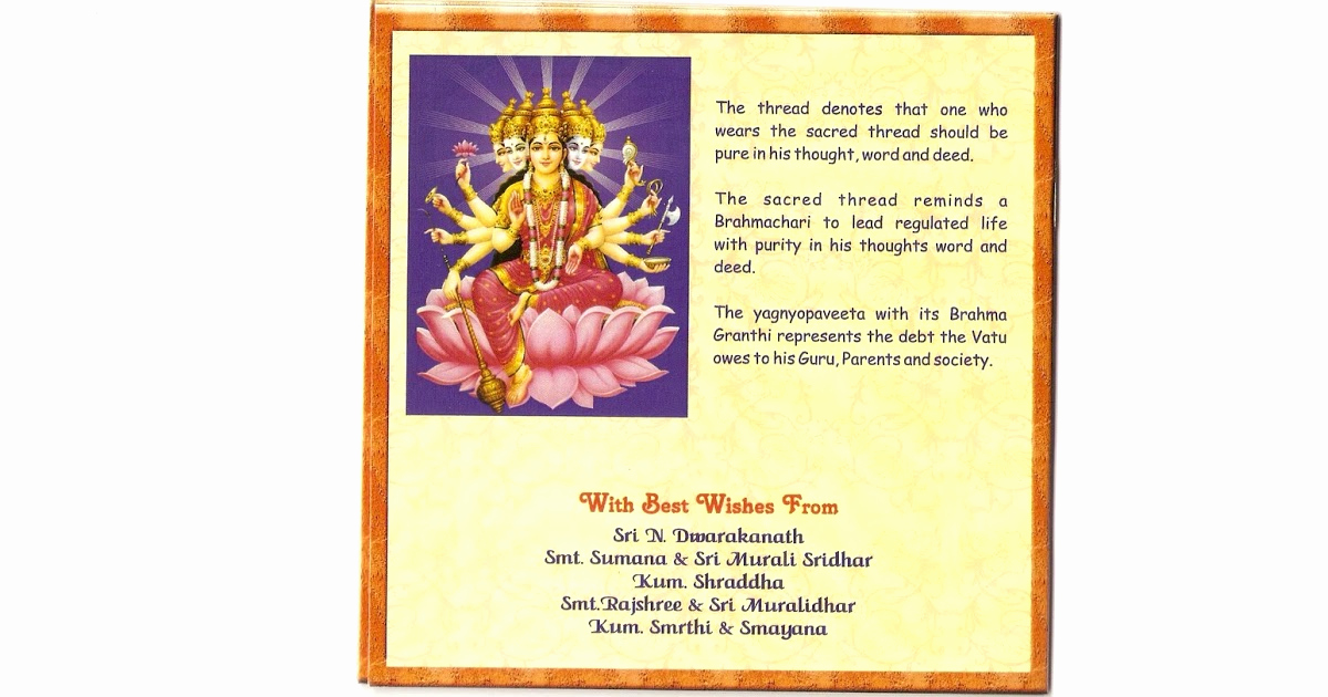 Upanayanam Invitation Card Sample Lovely Cooljoint Shreyas Upanayanam Invitation