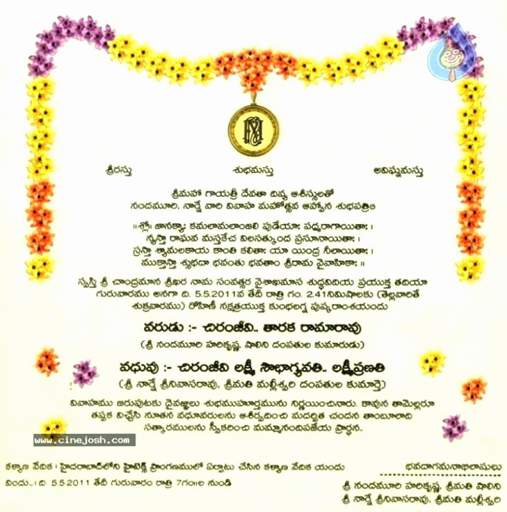 Upanayanam Invitation Card Sample Luxury Brahmopadesham Invitation Reachlab