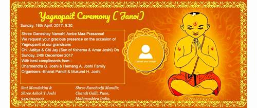 Upanayanam Invitation Card Sample Luxury Upanayanam Invitation Card Sample