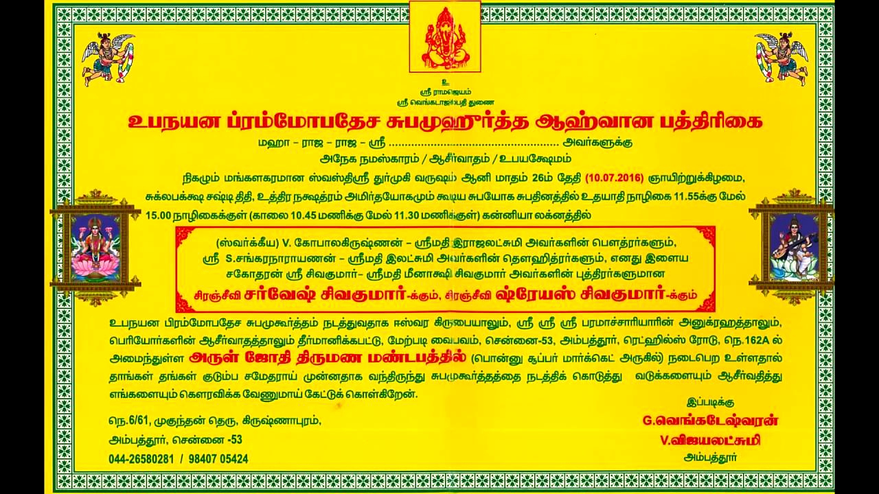 Upanayanam Invitation Card Sample Luxury Upanayanam Invite Final
