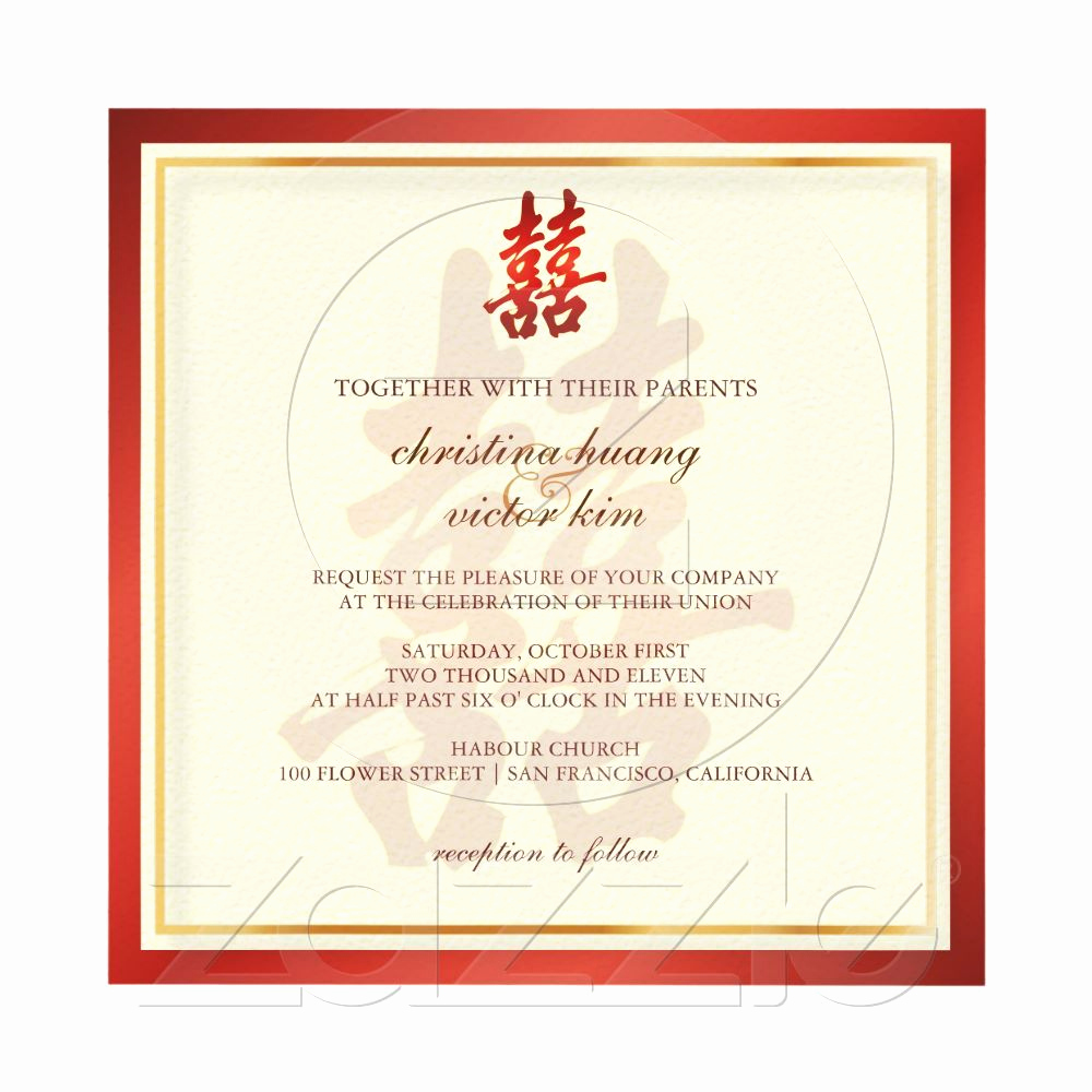 Vietnamese Wedding Invitation Template Beautiful Chinese Wedding Invitation All About Wedding