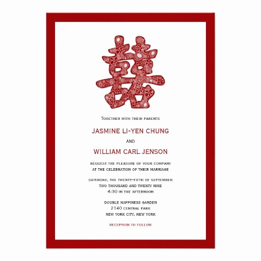 Vietnamese Wedding Invitation Template Fresh Best 25 Chinese Wedding Invitation Ideas On Pinterest