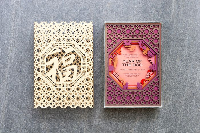 Vietnamese Wedding Invitation Template Luxury Best 25 Chinese Wedding Invitation Ideas On Pinterest