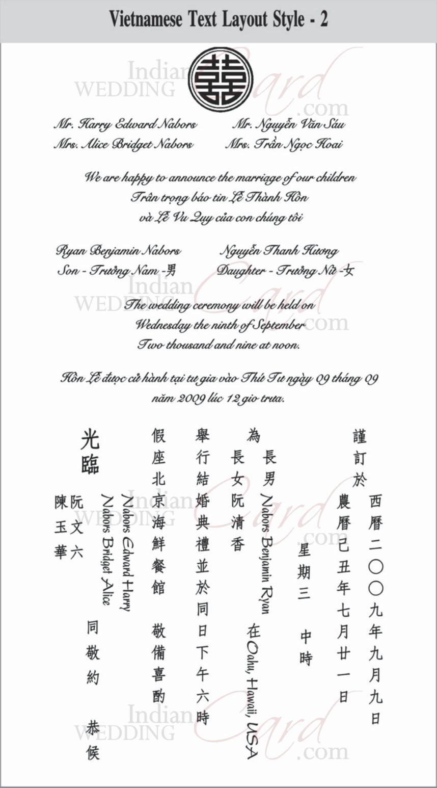 Vietnamese Wedding Invitation Template Luxury Scroll Wedding Invitations Scroll Invitations Wedding
