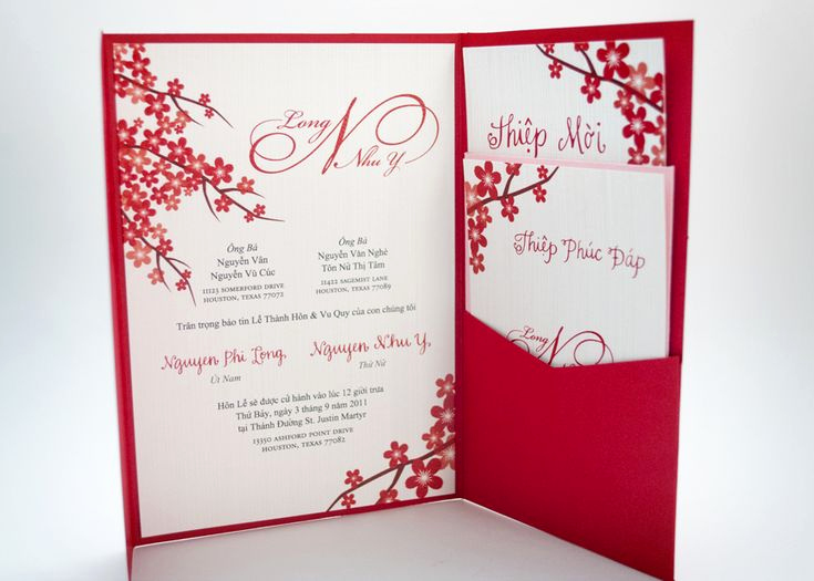 Vietnamese Wedding Invitation Wording Beautiful Red Vietnamese Wedding Invitation after the Yes
