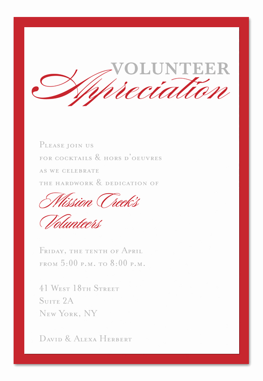 Volunteer Appreciation Invitation Wording Elegant Volunteer Appreciation Confetti Corporate Invitations by