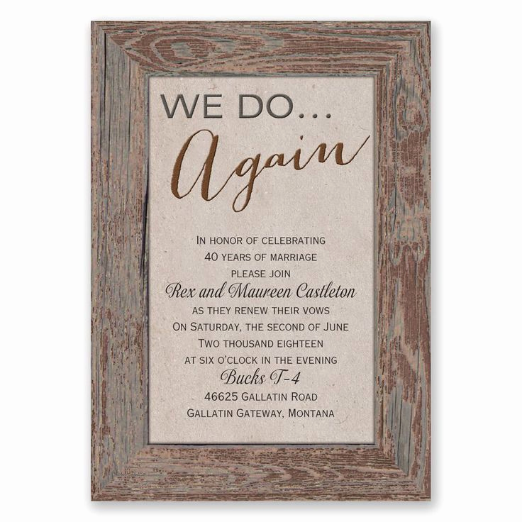 Vow Renewal Invitation Templates Free Fresh Best 25 Vow Renewal Invitations Ideas On Pinterest
