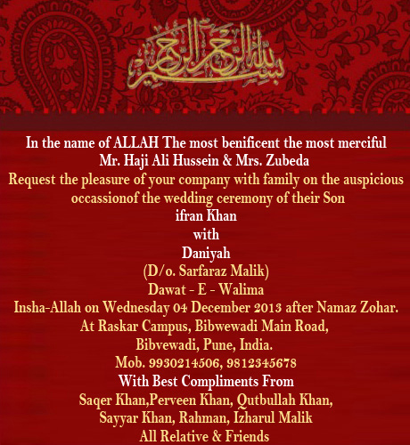 Walima Invitation Cards Wordings Awesome Muslim Wedding Ceremony Invitation Wordings for son