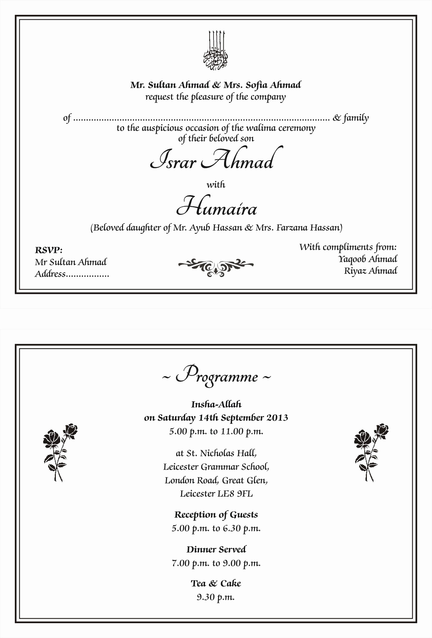Walima Invitation Cards Wordings Elegant Wedding Invitation Wordings for Muslim Marriage
