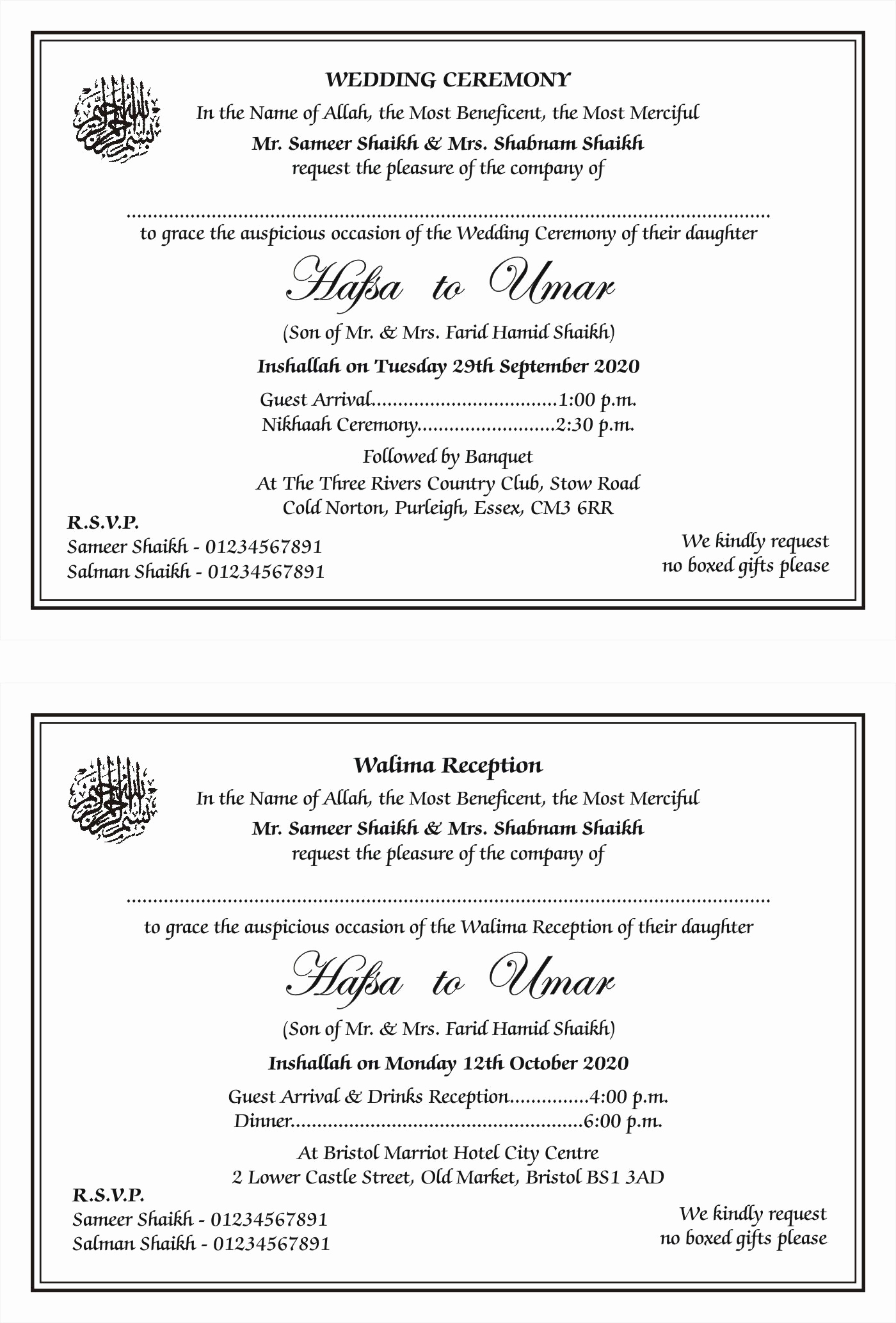 Walima Invitation Cards Wordings Fresh Shaadi Cards Wordings