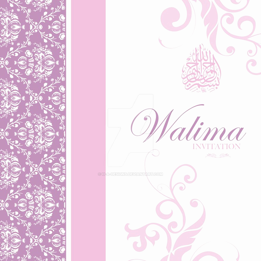 Walima Invitation Cards Wordings Fresh Walima Invitation Card by H A Designs On Deviantart